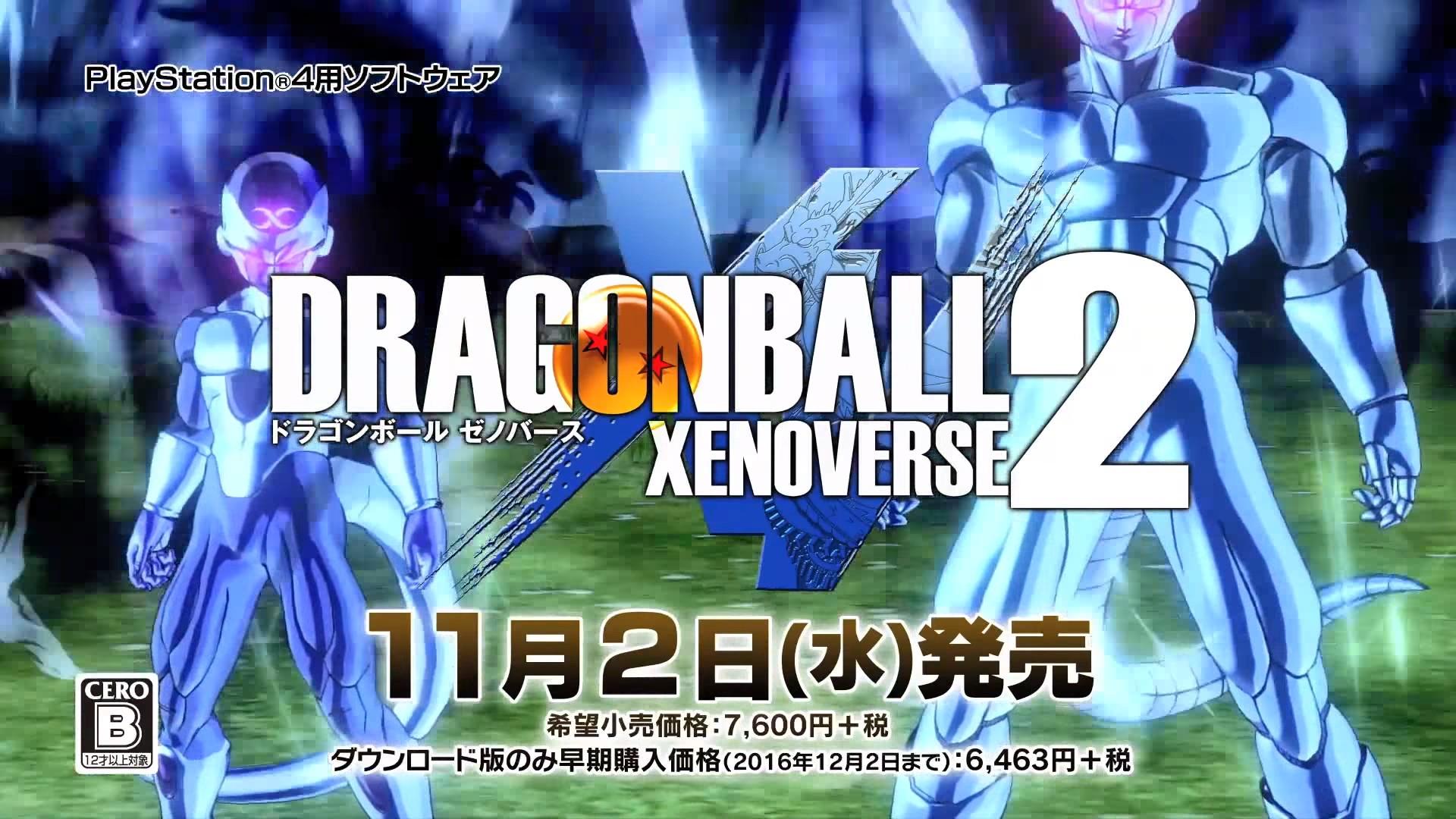 dragonball-xenoverse2_161016