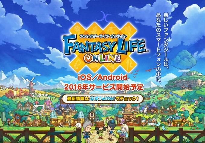fantasy-life-online_161021