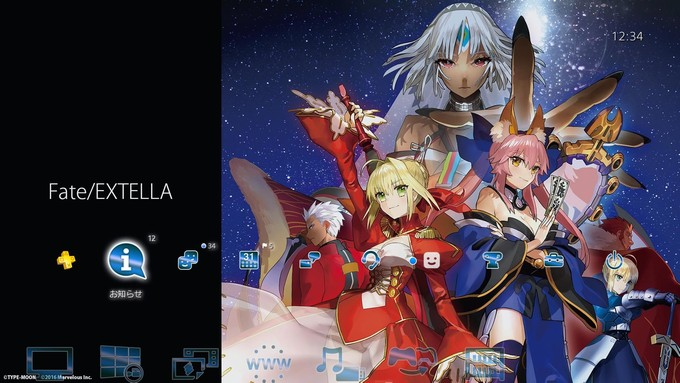 fate-extella-ps4-theme_161005