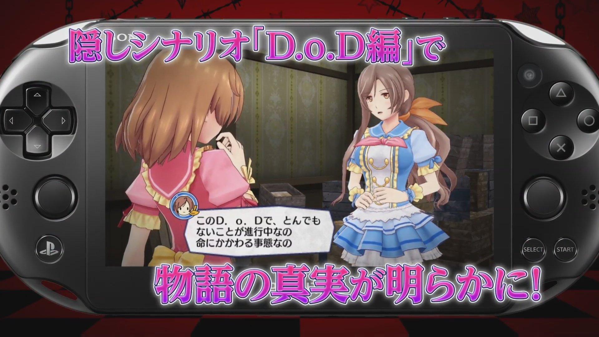 idol-death-game-tv_161005