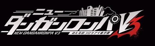 new-danganronpa-v3-logo_161003