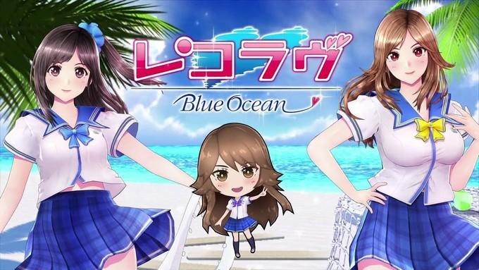 reclove-blue-ocean_161017