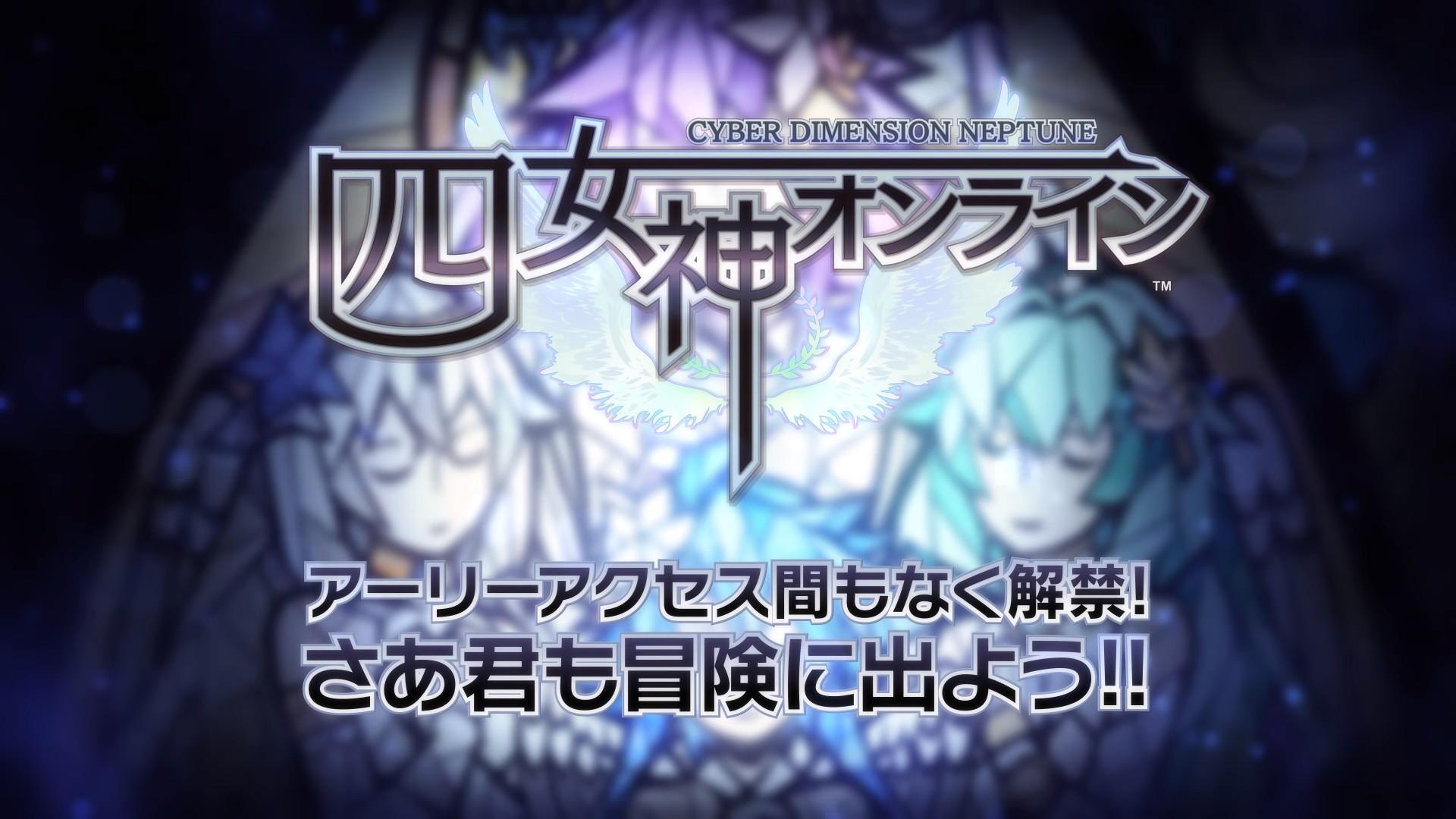 yonmegami_161024