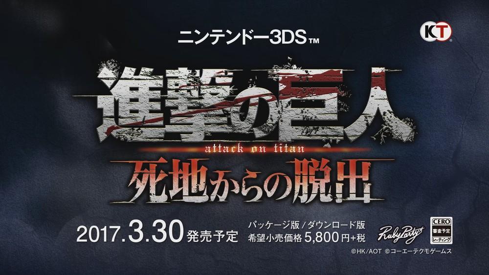 attack-on-titan_161115