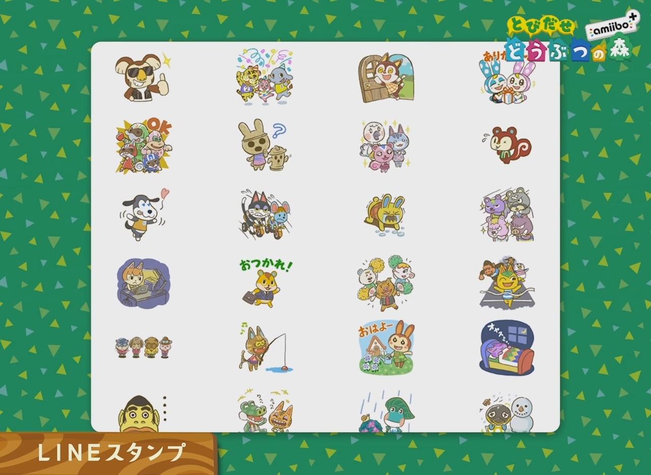 doubutsunomori-line-stamp_161103