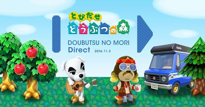 doumoro-direct_161101