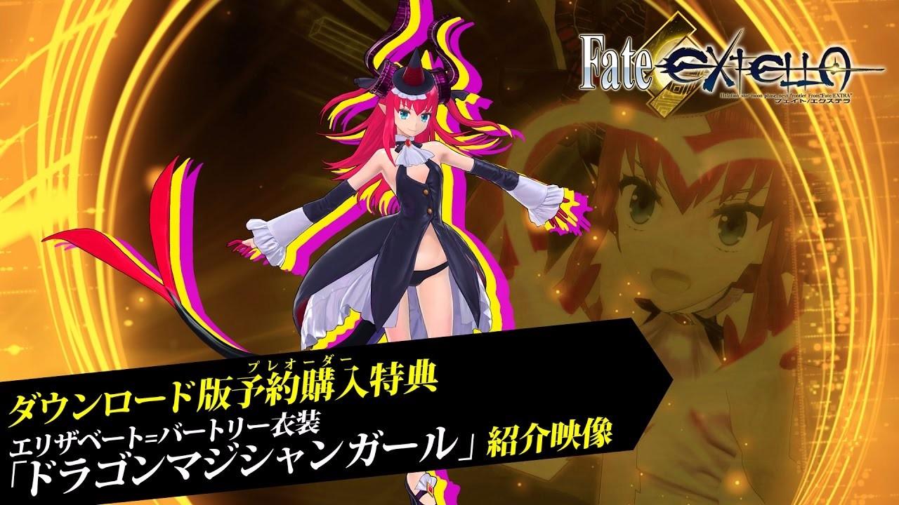 fate-extella_161102