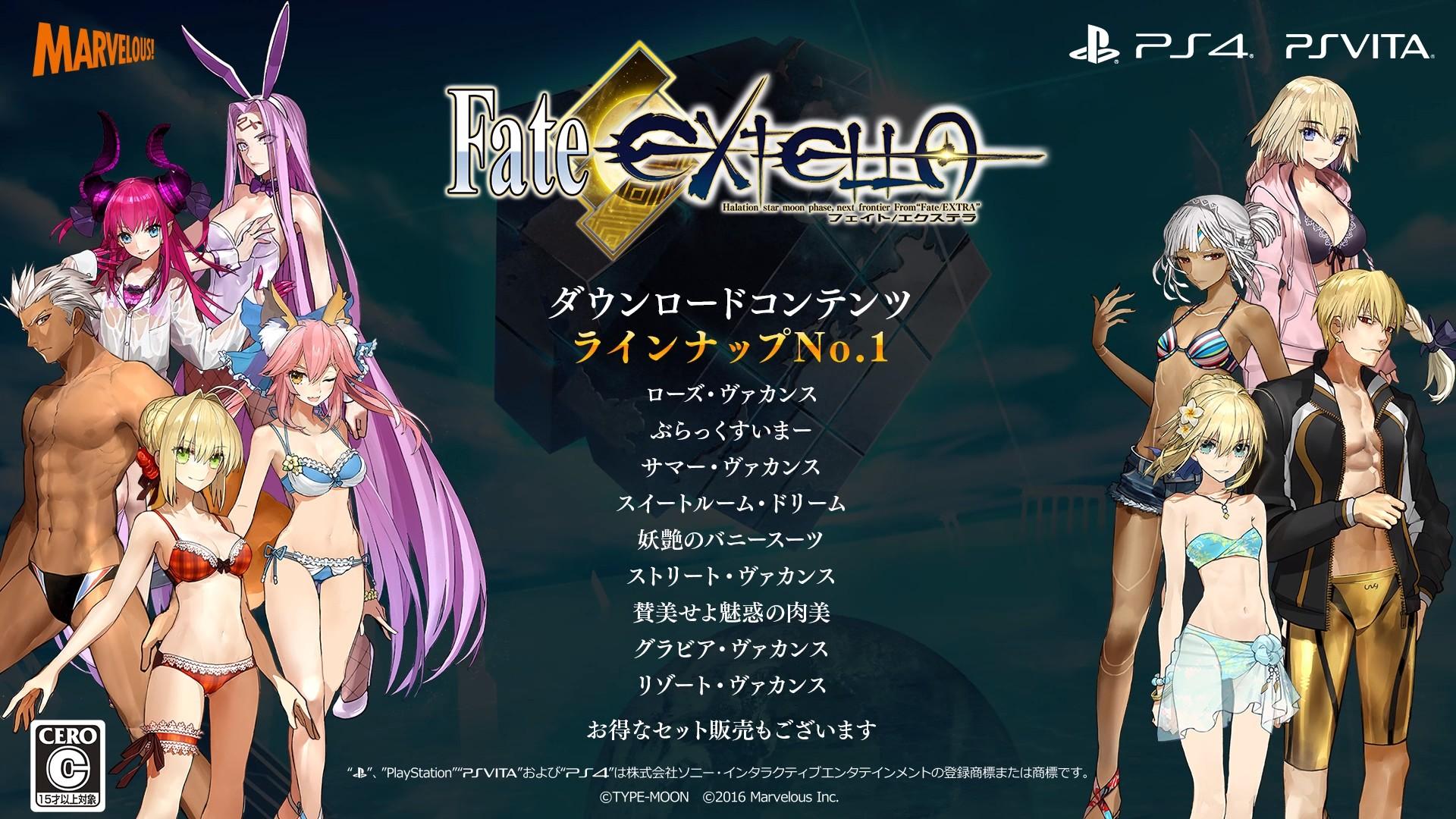fate-extella_161110