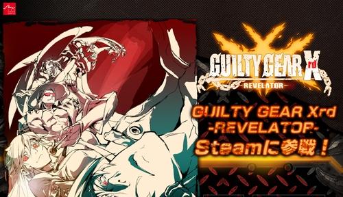 guilty-gear-xrd_161130