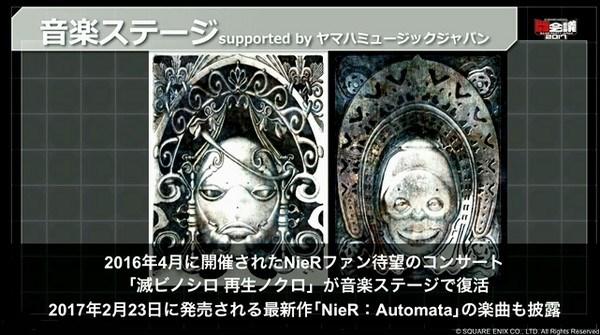 nier-concert_161110