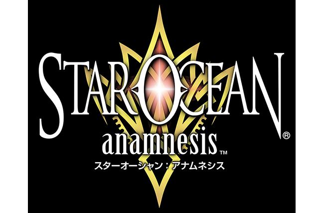 starocean-anamnesis_161109