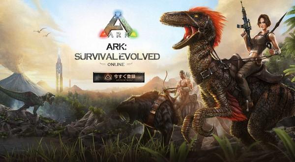 ark-survival-evolved-online_161219