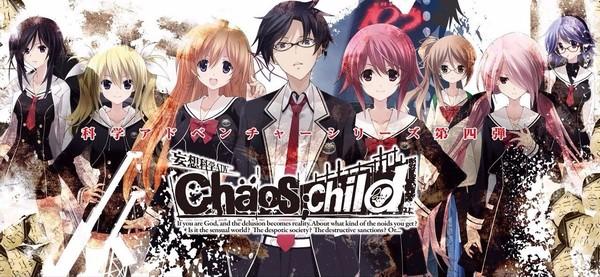 chaos-child_161212