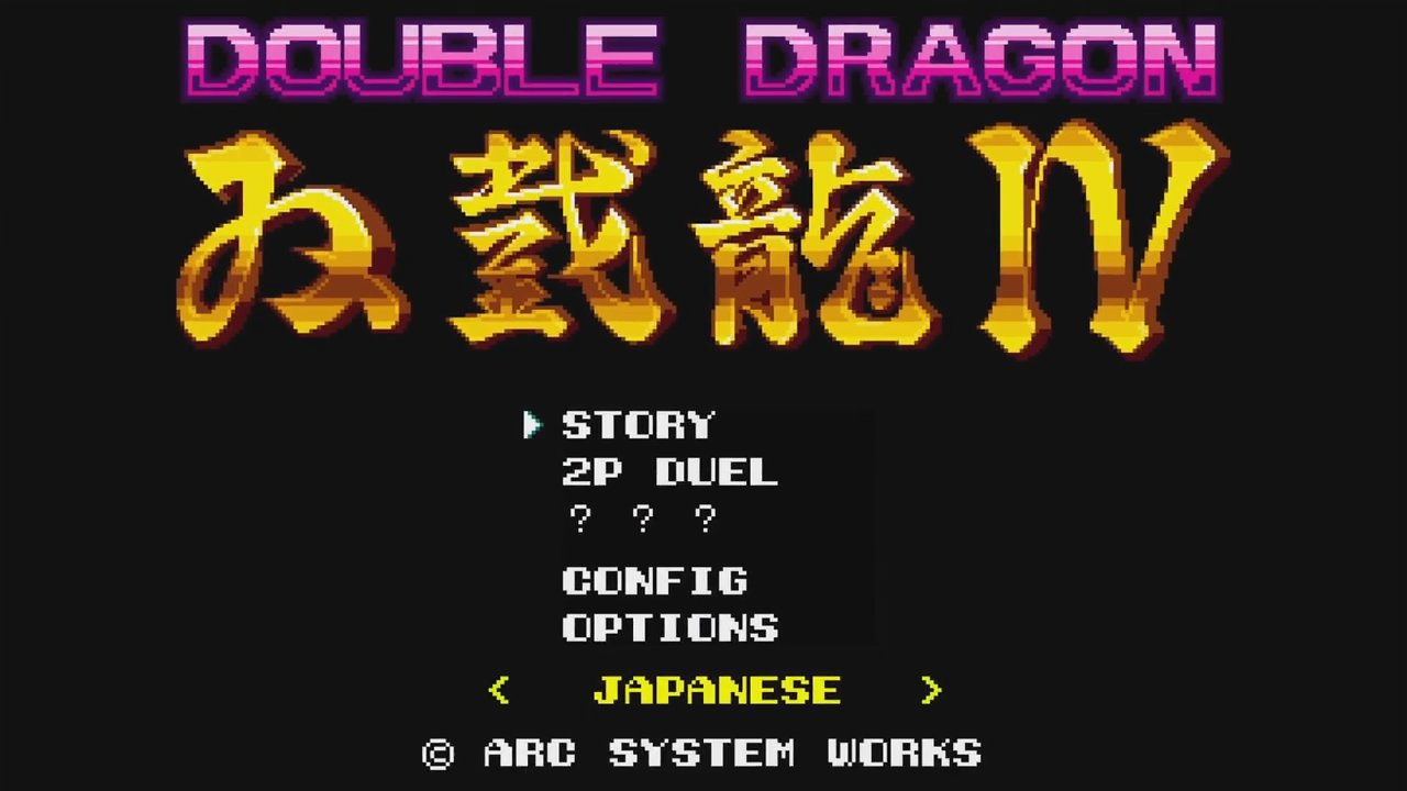 double-dragon4_161226