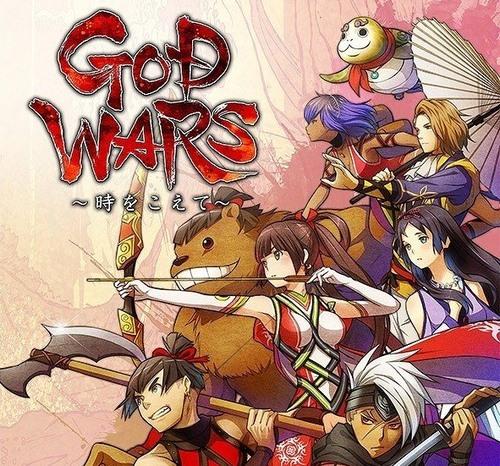 god-wars_161228
