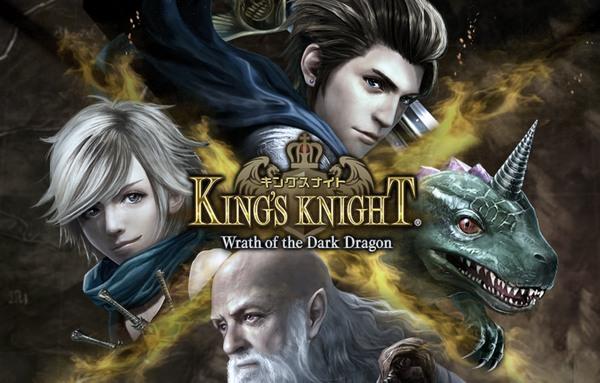 kings-knight_161227