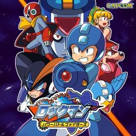 rockman-power-battle-fighters_170118