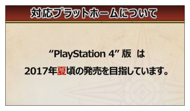 dq10-ps4_170221