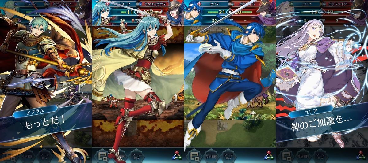fe-heroes-new-hero_170215