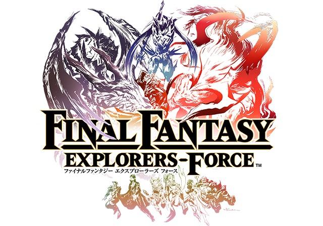 ff-explorers-force-logo_170223