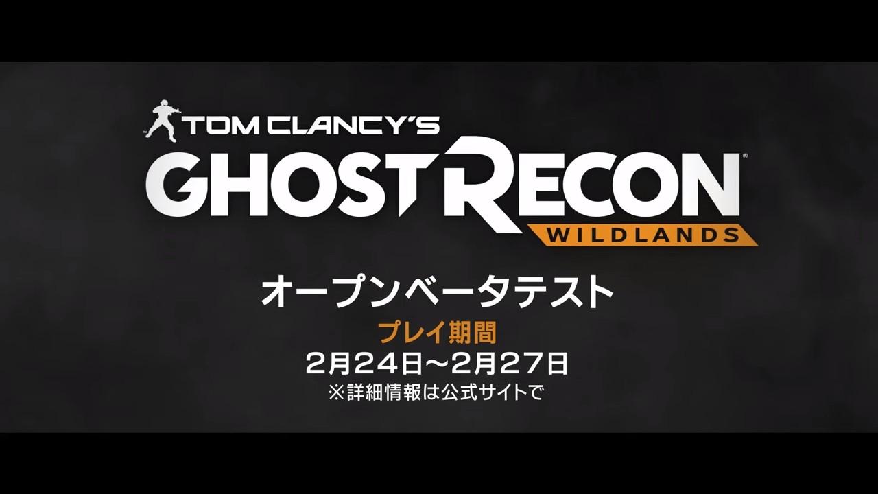 ghost-recon-wildlands_170217