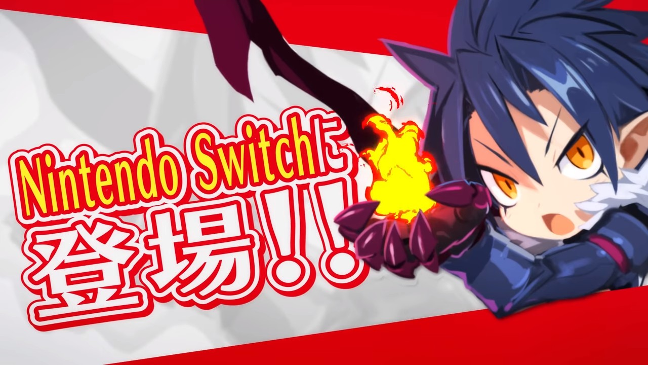 disgaea5-switch_170302