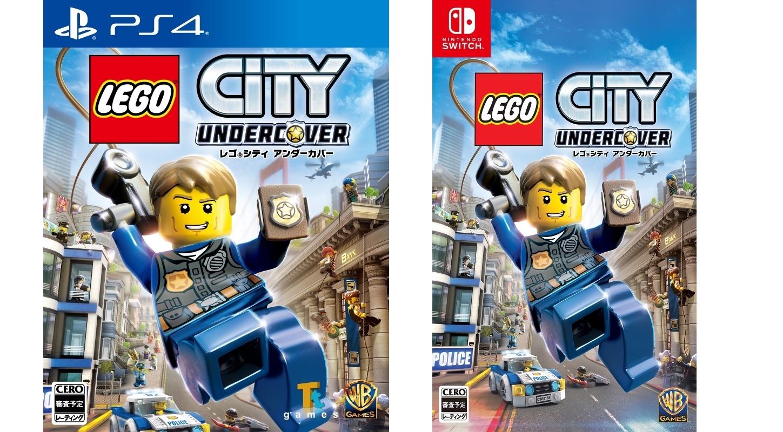 lego-city-undercover_170309
