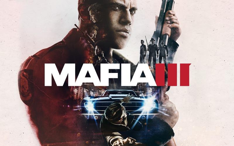 mafia3_170321