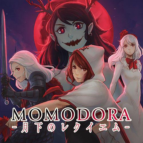 momodora_170309