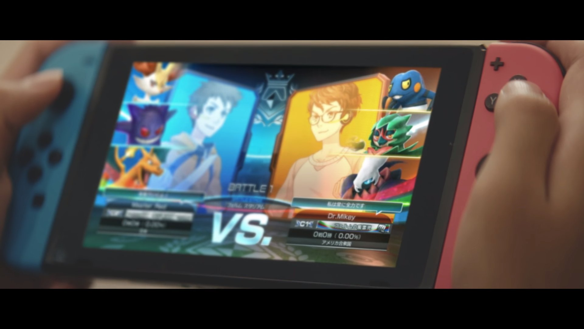 switch『ポッ拳トーナメント デラックス』、3ds『ポケモン ウルトラ