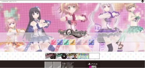 omega-quintet_140530-05