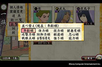 oreshika2_140529-01