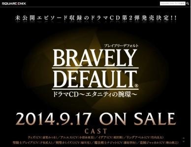 bravely-default-dramacd2_140625