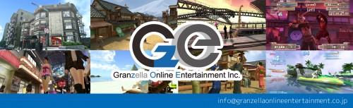 granzella_140630 (2)