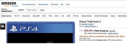 gta5-releaseday