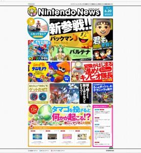 nintendo-news_140620