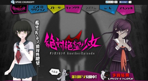 zetsubou-syojo-danganronpa-another-episode_140630