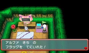 pokemon-or-as (11)