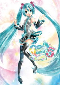 sega-feat-hatsune-miku-project-5th