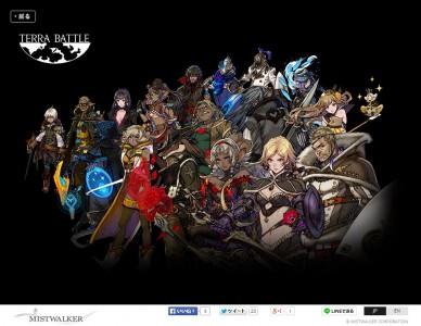 terra-battle_14070302