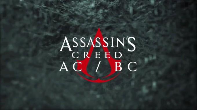 ac-acbc_140820