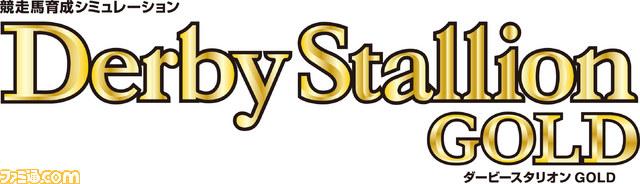 derby-stallion-gold_140807 (1)