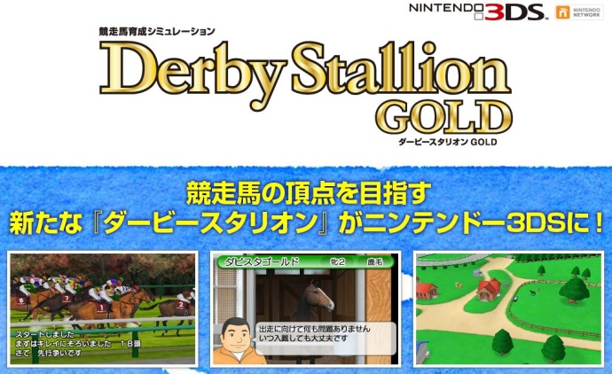 derby-stallion-gold_140807