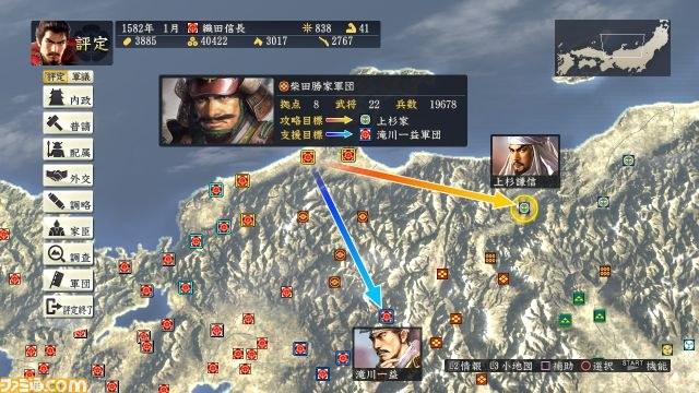 nobunaga-no-yabou-souzou-pk_140807 (3)