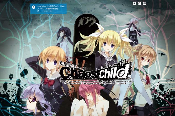chaos-child_140904