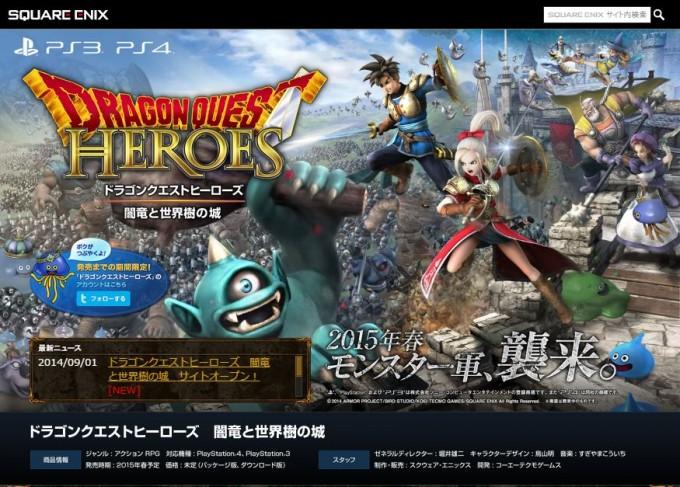 dq-heroes_140901