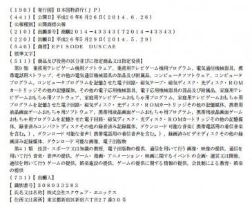 ff15-demo_140917