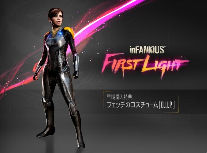 infamous-fl_140905