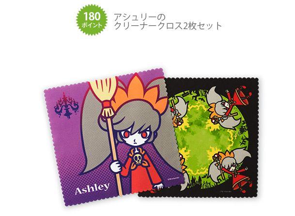 ashely_club-nintendo_141030