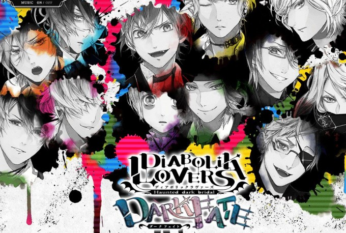 diabolik-lovers-dark-fate_141021